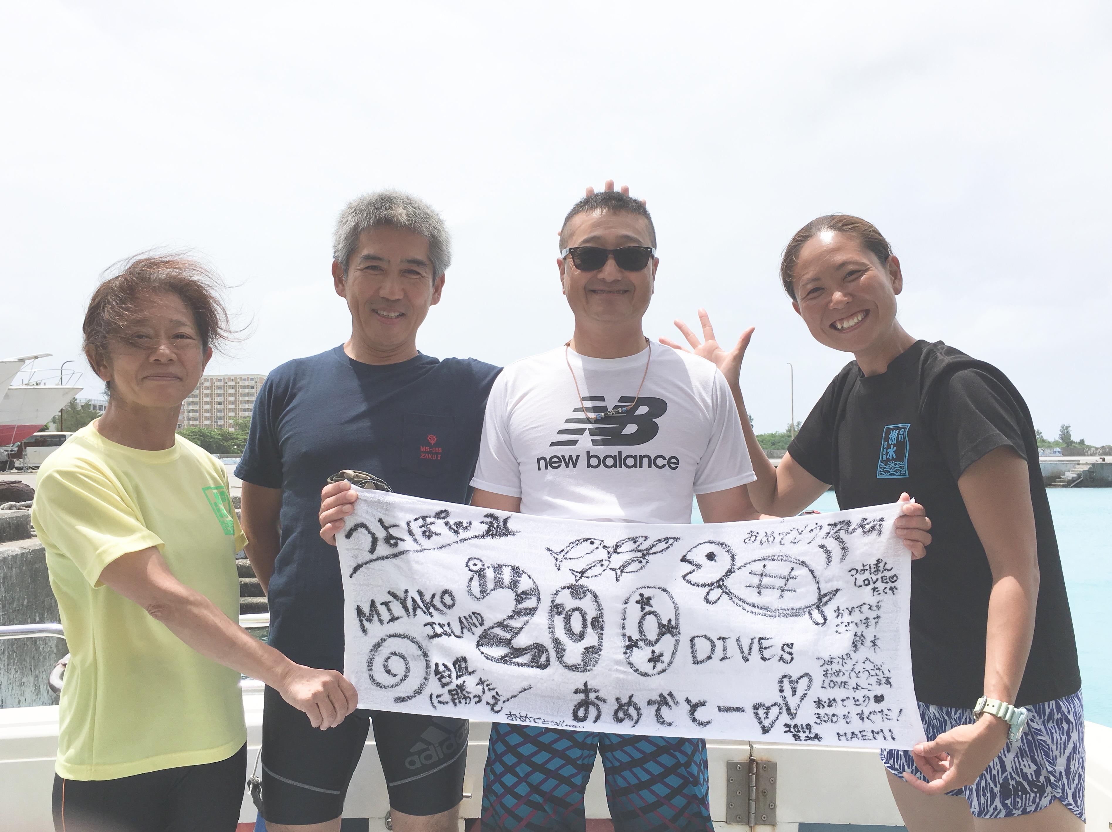 8/22(木)~25(日)矢内BD☆宮古島ツアー